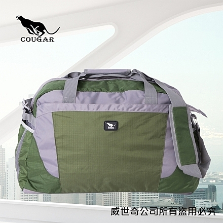【Cougar】輕量抗撕裂旅行袋/手提袋/側背袋(7035 綠色)【威奇包仔通】
