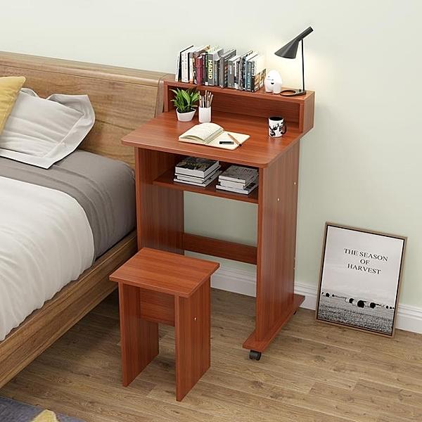 床邊桌簡約行動台式電腦桌家用床邊臥室書櫃桌一體兒童學生單人小書桌 【快速】