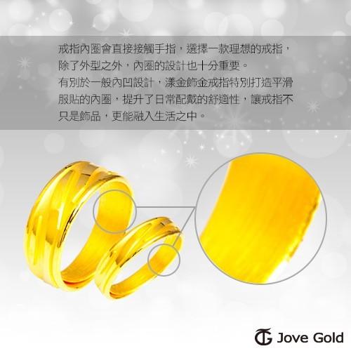 jove gold 漾金飾 六字真言黃金男戒指現貨+預購