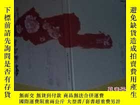 二手書博民逛書店東風化雨又一春罕見上海市民滑稽劇團成立三十週年 王汝剛簽名本Y1