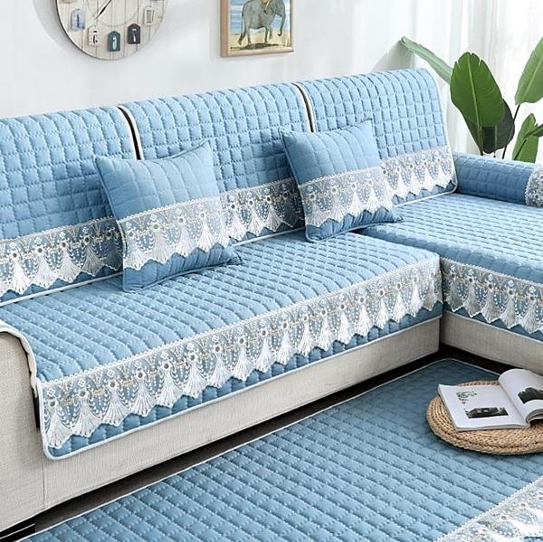 沙發墊四季通用防滑坐墊子全包萬能沙發套罩一套北歐簡約靠背墊巾 【快速】