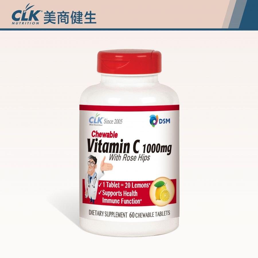 美生藥局|【CLK健生生技】維生素C 1000mg咀嚼錠