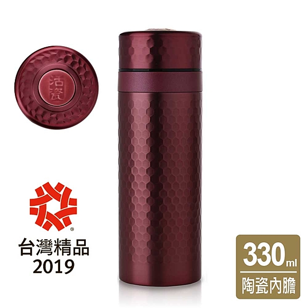 《乾唐軒活瓷》金石保溫杯 / 瑪瑙紅 ( 陶瓷內膽 / 330ml )