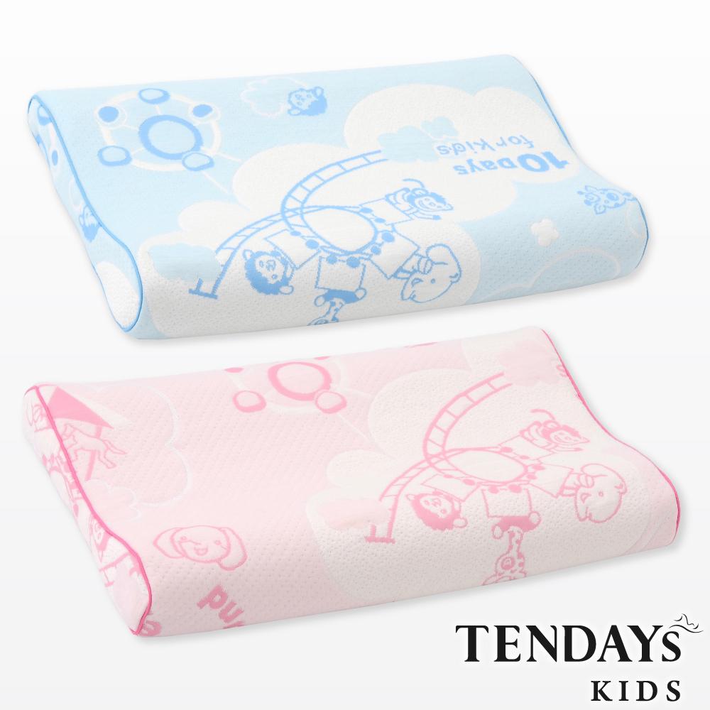 TENDAYS 兒童健康枕7cm 兩色