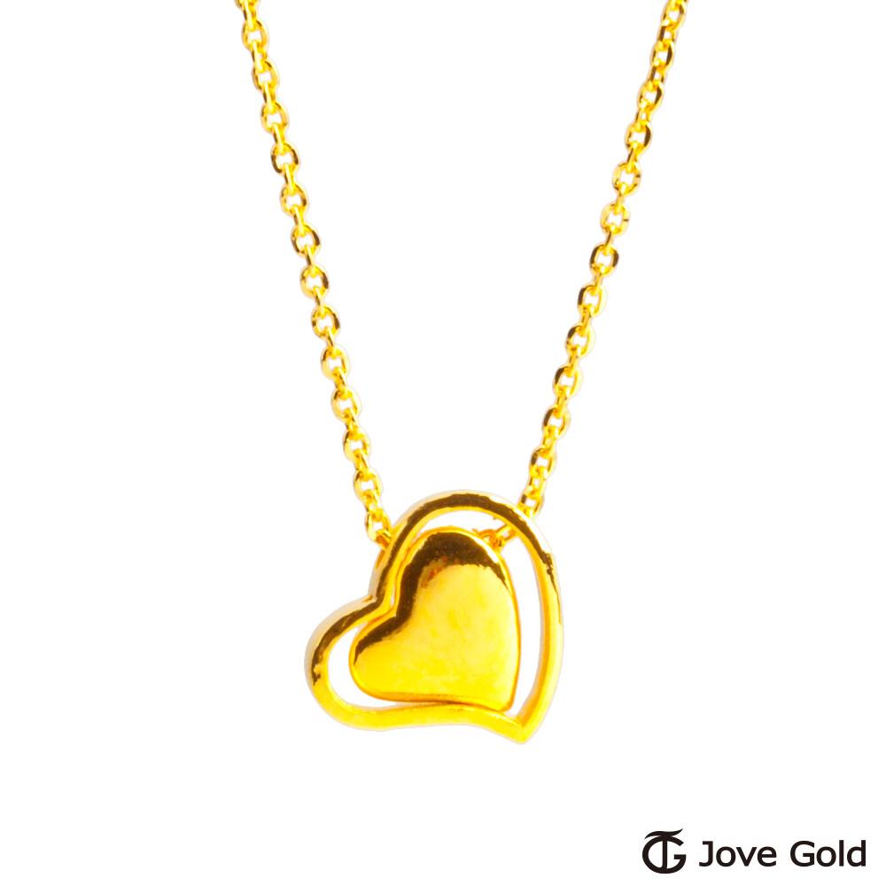 jove gold 漾金飾 雙心相隨黃金項鍊