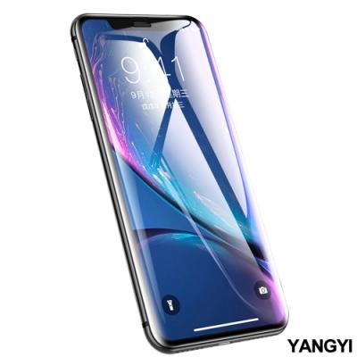 揚邑 iPhone 11 PRO MAX/XS MAX精雕大弧邊全膠滿版防爆鋼化玻璃保護貼
