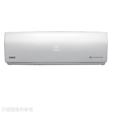 SAMPO聲寶  變頻冷專分離式一對一冷氣  AM-SF50D/AU-SF50D