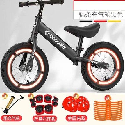 兒童平衡車滑行車 1-3-6歲2幼稚園寶寶無腳踏自行車小孩玩具滑步車『CM36833』