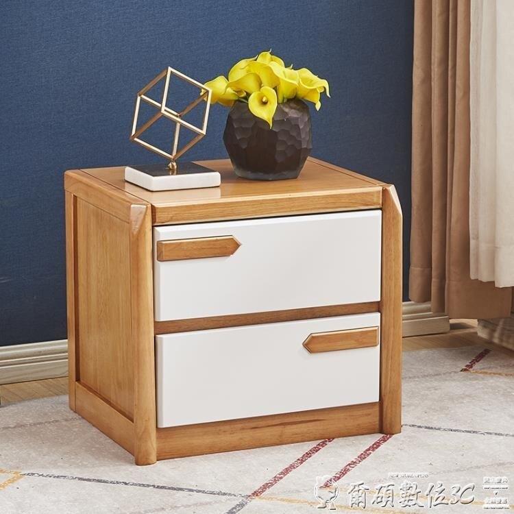 特賣床頭櫃 北歐床頭櫃實木橡膠木簡約現代中式儲物櫃胡桃色加白整裝床邊櫃LX
