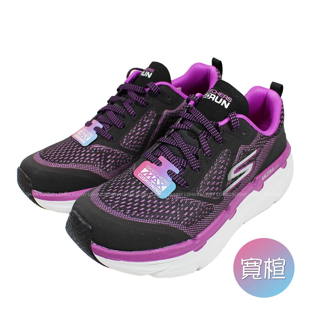 (b5)skechers 女慢跑鞋 gorun max cushioning寬楦17690wbkpr