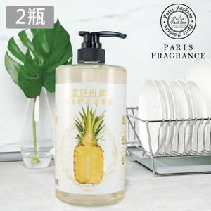 巴黎香氛 潔淨所能PH5.5水果酵素清潔液1000mlx2瓶