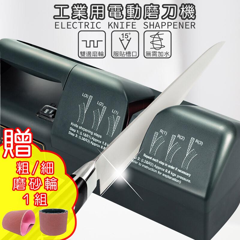 耐銳工業用磨刀機/磨刀器ke-280(工業專用) 送砂紙+磨刀輪
