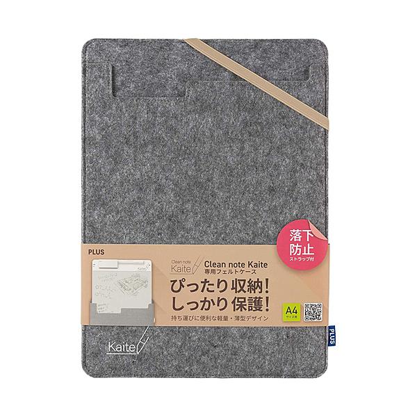 手寫板 PLUS普樂士 A4手寫板保護套428-554【文具e指通】 量販團購