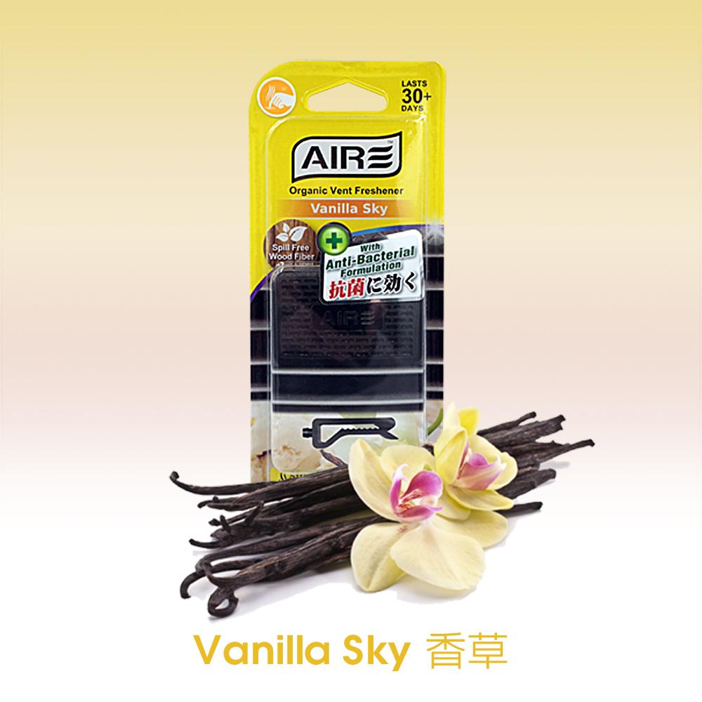 AIRE 有機木纖維風口香氛夾 Vanilla sky香草