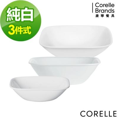 【美國康寧 CORELLE】純白3件式餐盤組(C34)