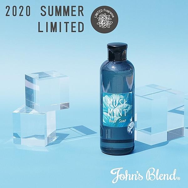 日本 John's Blend 薄荷麝香 250ml【JB018】沐浴精 沐浴乳 沐浴露 香氛沐浴露 薄荷麝香