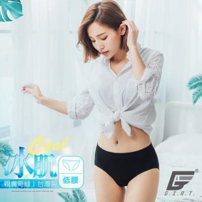 GIAT台灣製涼感無縫美臀褲(低腰款)-黑色