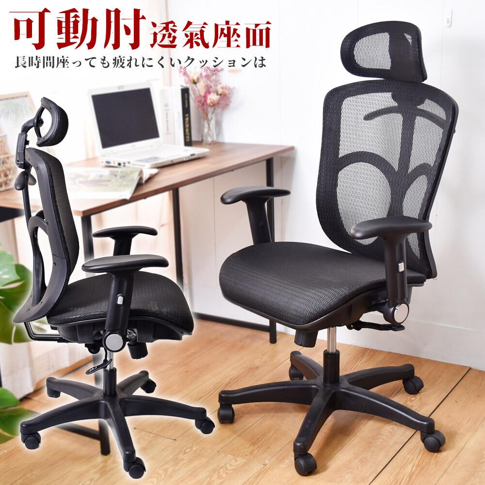 凱堡 saunders第二代高韌性彈力透氣網工學電腦椅/辦公椅