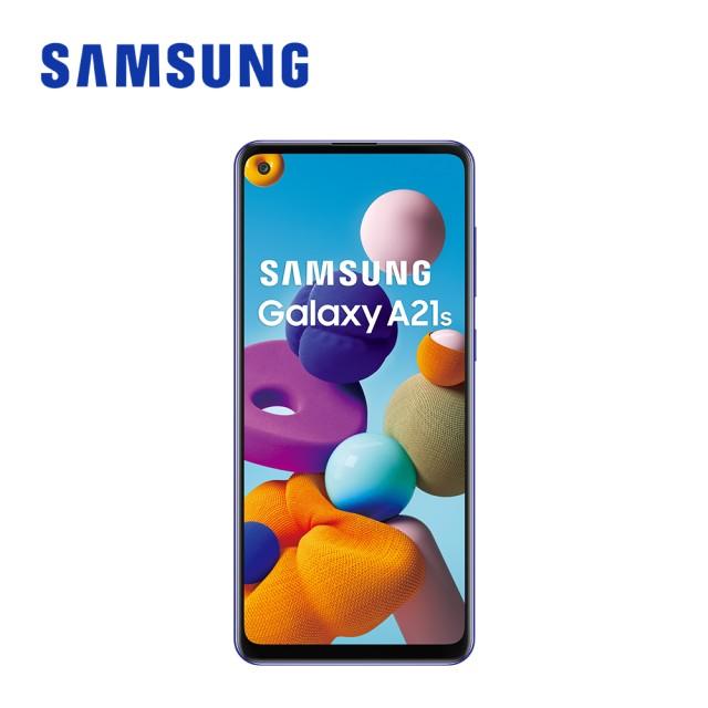 SAMSUNG Galaxy A21s (4G/64G) 智慧型手機 幻石藍