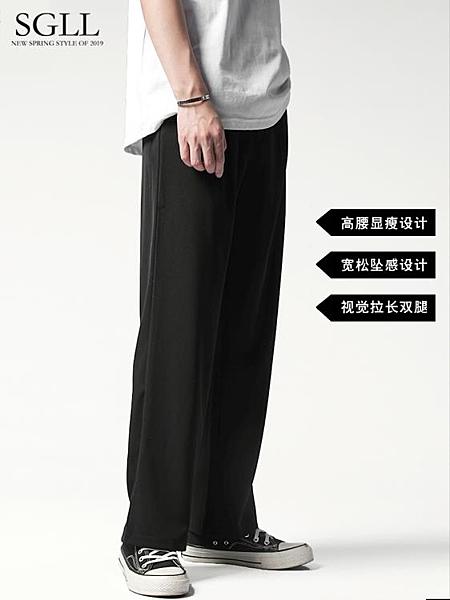 西褲 墜感西褲男闊腿褲直筒褲寬鬆褲子冰絲休閒長褲工裝垂感拖地西裝褲901 (快速出貨)