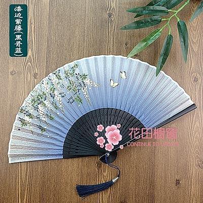 古風扇子 扇子折扇女式中國風古風古典折扇日式工藝扇櫻花折疊小扇子