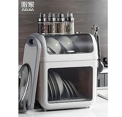 碗筷收納盒廚房家用碗櫃帶蓋特大號裝碗筷箱瀝水架碗碟置物架