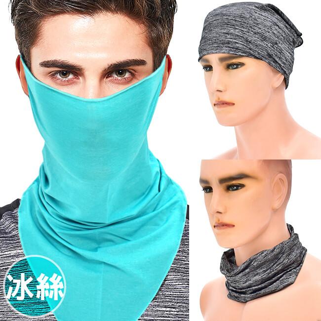 三角巾冰絲涼感掛耳面罩 騎行防曬頭套 e012-006
