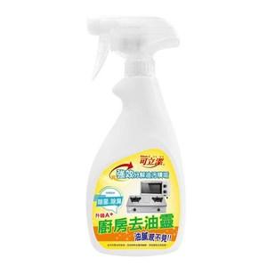 可立潔-廚房去油靈X5瓶(450g瓶)