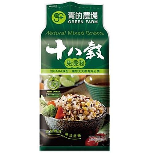 日正 青的農場 十八穀米 1.2kg【康鄰超市】