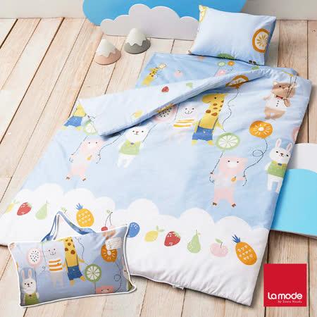 La mode 繽果睡寶包 環保印染100%精梳棉兒童睡袋