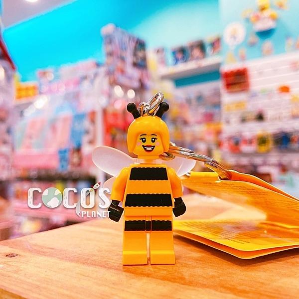 正版 LEGO 樂高鑰匙圈 小蜜蜂 蜜蜂女 人偶鑰匙圈 鎖圈 吊飾 COCOS FG280