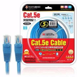 Cat.5e Hight-Speed 網路線 - 5M