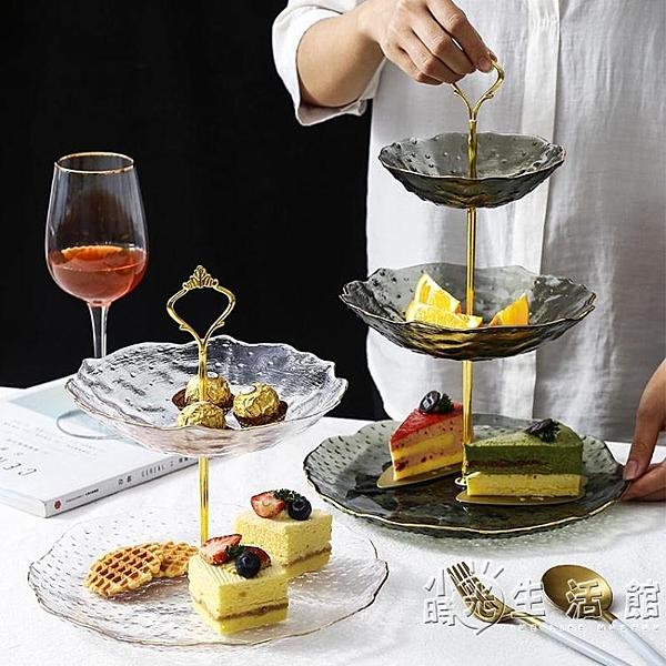 多層蛋糕架子雙層點心水果盤網紅客廳家用干果零食糖果盤輕奢北歐 小時光生活館