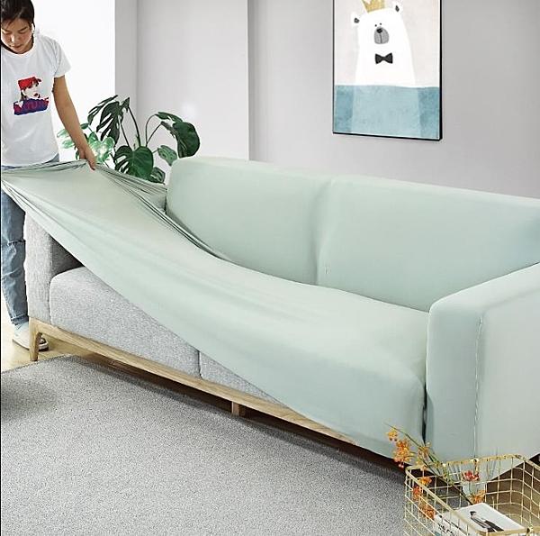 沙發套萬用彈力沙發套罩全包萬能四季通用一套懶人雙人布沙發墊簡約現代 【快速】