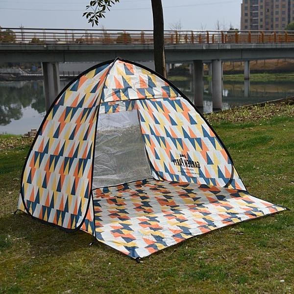 野餐帳篷 速開遮陽沙灘帳篷免搭兒童公園防曬棚便捷野營野餐簡易戶外帳蓬-快速出貨
