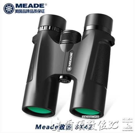 高清望遠鏡米德雙筒望遠鏡演唱會專用高倍高清手機專業戶外便攜防水夜視軍事LX