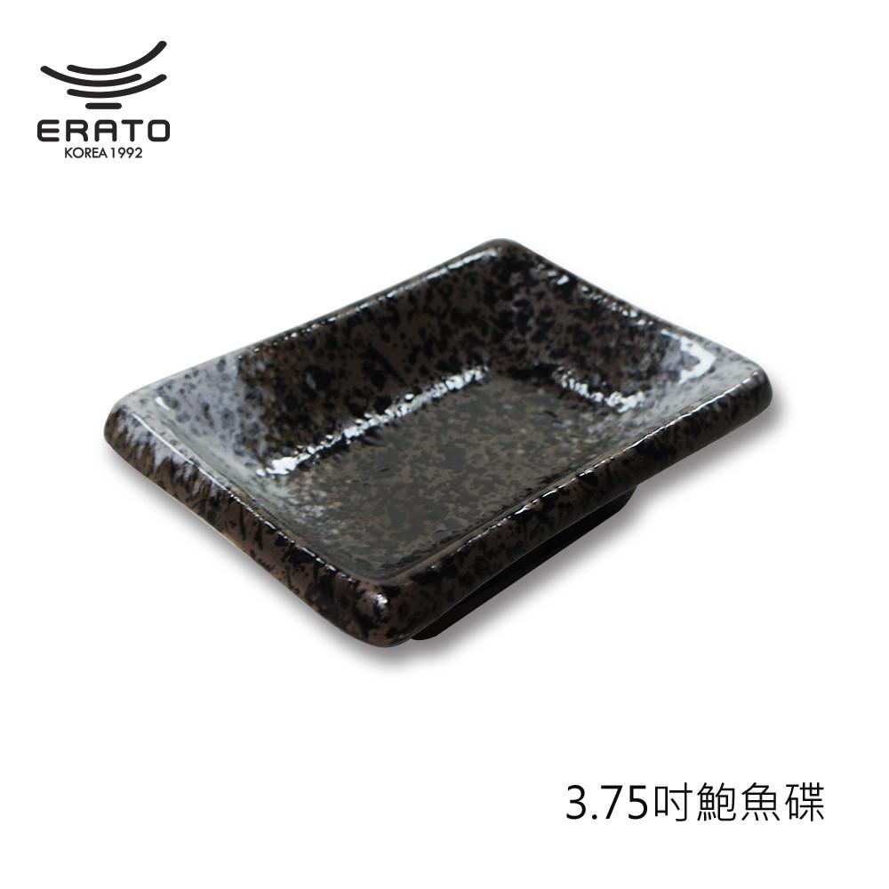 韓國ERATO 黑雲系列 鮑魚碟 小菜碟 4吋