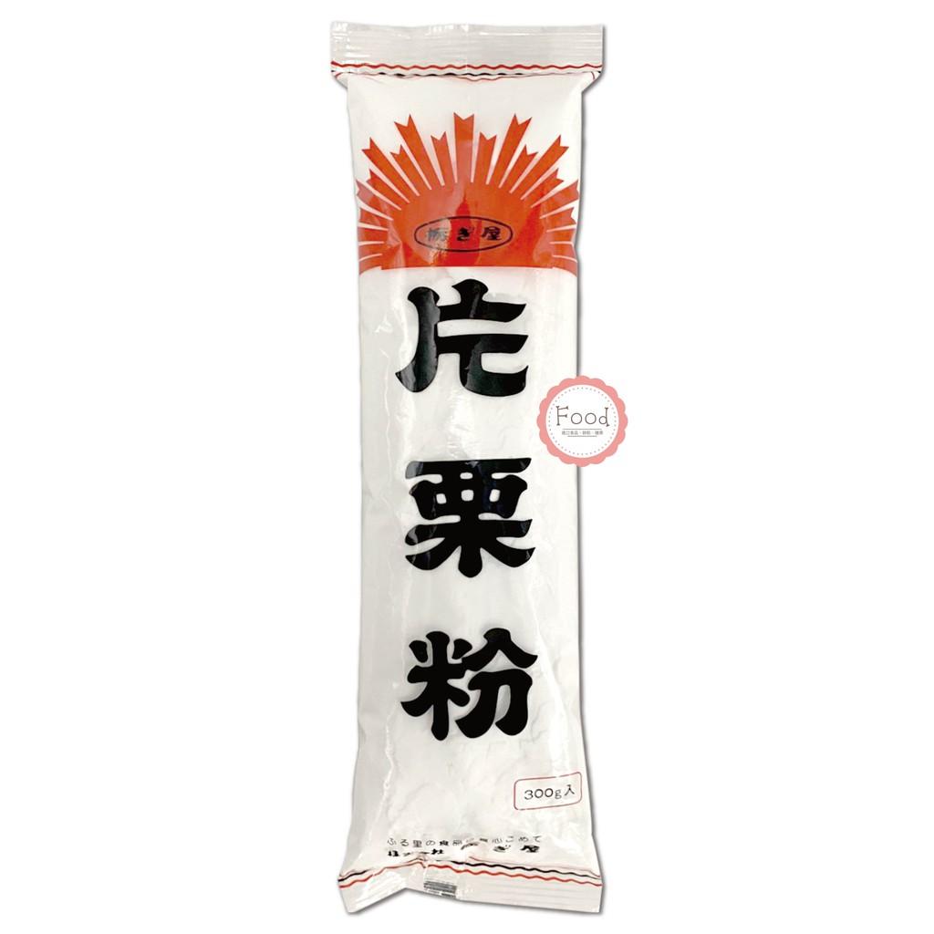 日本 櫪木屋 南部 太白 片栗粉 300g 太白粉 料理粉