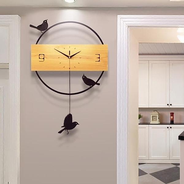掛鐘鐘錶掛鐘客廳創意現代簡約北歐石英鐘大氣靜音個性家用時尚時鐘 【快速】