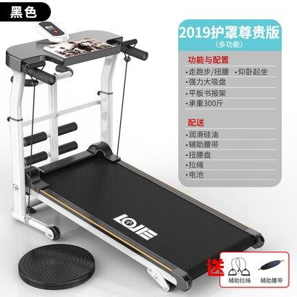 跑步機 室內多功能健身器材機械折疊家庭走步機『CM36928』