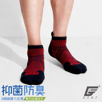 GIAT台灣製專利護跟類繃壓力消臭運動襪(紅色)