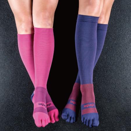 【INJINJI】女舒柔反光透氣五趾壓力襪[桃紅]壓力襪│IN171NAA5203