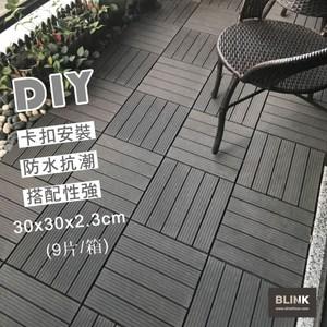 【貝力】環保塑木拼接地板-五線型-共兩色(9片/箱)五線型-棕
