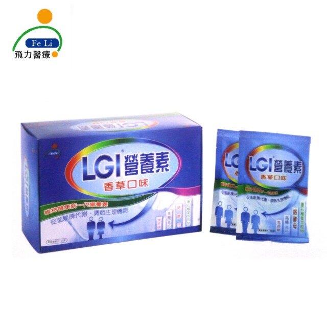 SENTOSA 三多益力 FeLi 飛力醫療 LGI 低升糖指數營養品-糖尿病適用(25g*20包/盒) SE25-20LGI