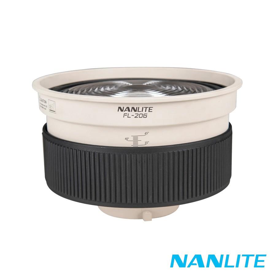NanLite 南光 南冠 菲涅爾鏡頭 FL-20G FL20G 公司貨 / Forza 300 500 專用