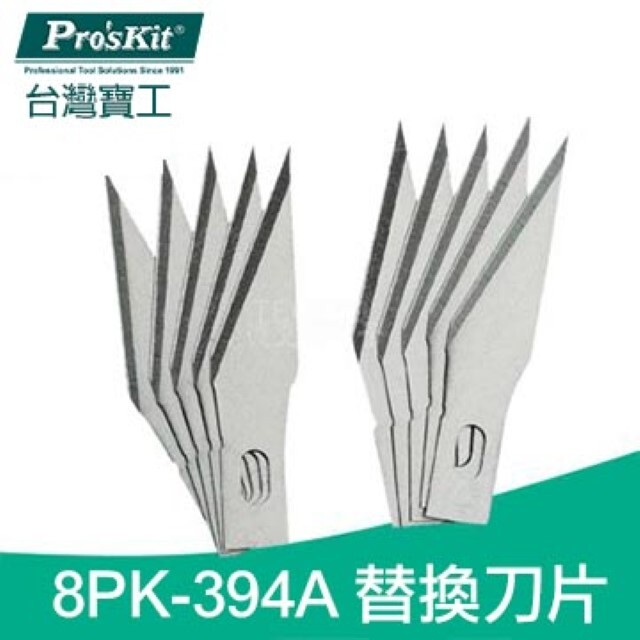 proskit 寶工8pk-394a 替換刀片:508-394a-b(10片/包)