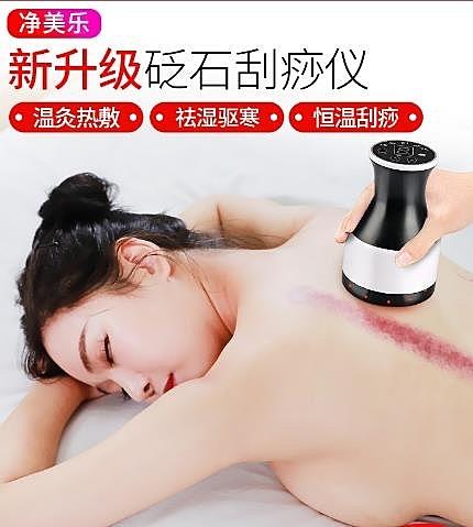 刮痧器 砭石溫灸儀按摩電動刮痧儀器疏通經絡刷家用艾灸揉腹神器益生 DF 維多