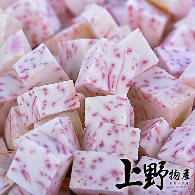 【上野物產】急凍生鮮 大甲炸芋頭角(500g土10%/包) x10包
