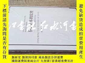 二手書博民逛書店罕見探索文本的紋理:社會-修辭解釋法導論(聖經圖書館)Y1671