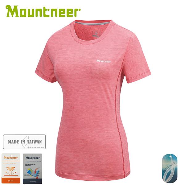 【Mountneer 山林 女 膠原蛋白圓領排汗衣《玫紅》】31P68/T恤/短袖上衣/排汗衣